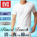 B.V.D.Finest Touch EX 丸首半袖Tシャツ(M.L) 綿100%/日本製 インナーシャツ 【コンビニ受取対応商品】