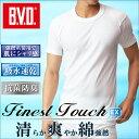 B.V.D.Finest Touch EX 丸首半袖Tシャツ(LL) 綿100%/日本製 インナーシャツ 【コンビニ受取対応商品】