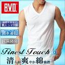 B.V.D.Finest Touch EX V首スリーブレス(M L) 綿100%/日本製 インナーシャツ 【コンビニ受取対応商品】