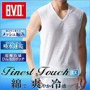 B.V.D.Finest Touch EX 吸水速乾 V首スリーブレス(M.L) 【コンビニ受取対応商品】