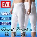B.V.D.Finest Touch EX 吸水速乾 7分丈ニーレングス(M.L) 【コンビニ受取対応商品】