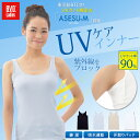 BVD 吸水速乾 UVケアインナー タンクトップ (M/L)B.V.D. Ladies INNER WEAR リクルート ビジネス カジュアル シャツ Tシャツ... ランキングお取り寄せ