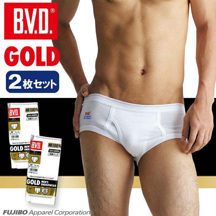 B.V.D.GOLD 天ゴムセミビキニブリーフ 2枚セット S,M,L BVD 【綿100%】 メンズ 下着 アンダーウェア【白】 【コンビニ受取対応商品】 g011-2p