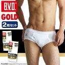 B.V.D.GOLD 天ゴムセミビキニブリーフ 2枚セット S,M,L BVD 【綿100%】 メンズ 下着 アンダーウェア【白】 【コンビニ受取対応商品】