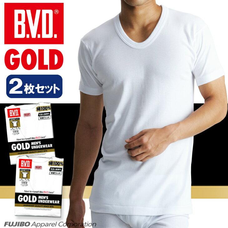 B.V.D.GOLD U首半袖シャツ 2枚セット 4L  BVD 綿100% シャツ メンズ インナーシャツ 下着 大きいサイズ メンズ 【コンビニ受取対応商品】 g014-2p