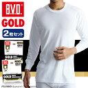 B.V.D.GOLD 丸首8分袖Tシャツ 2枚セット S,M,L  BVD 【綿100%】 シャツ メンズ インナーシャツ 下着【白】 【コンビニ受取対応商品】