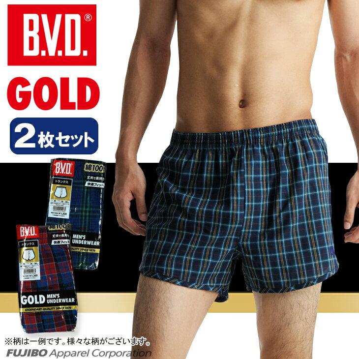 B.V.D.GOLD トランクス 2枚セット 3L  チェック柄おまかせ2枚  【綿100%】  メンズ インナー 下着 大きいサイズ メンズ 【コンビニ受取対応商品】 g192-2p