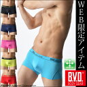BVD BODY GEAR ローライズボクサーパンツ ストレッチ素材 メンズ 【コンビニ受取対応商品】