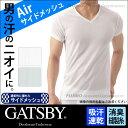 GATSBY 消臭V首2分袖Tシャツ・通気性・吸汗速乾/インナー /メンズ/ 【コンビニ受取対応商品】