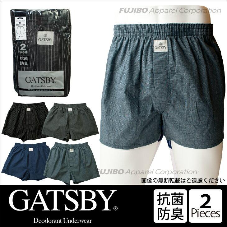 2枚組 GATSBY 抗菌防臭 トランクス/インナー /メンズ/ 【コンビニ受取対応商品】 r0530u