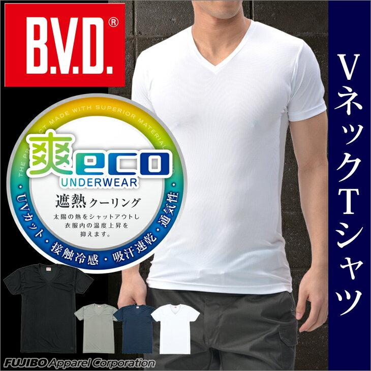 【クールビズ】B.V.D.「爽eco クーリング」VネックTシャツ インナー 涼感 メンズ ムレ 吸汗速乾 吸水速乾 遮熱 UVカット 紫外線 【コンビニ受取対応商品】