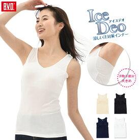BVD レディース 抗菌防臭 吸水速乾 Ice Deo(アイスデオ) カップ付きタンクトップ (M/L) リクルート ビジネス ブラトップ Tシャツ 脇汗 汗取り 涼感 クールビズ COOL BIZ 女性 インナーウェア