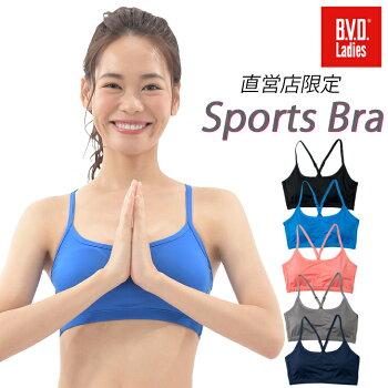 BVDレディーススポーツブラYバック(M/L/LL)B.V.D.Ladies/bvd/スポーツブラ/おやすみブラ/エクササイズブラ/リラックスブラ/