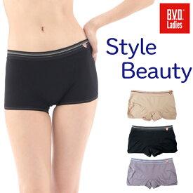 BVD StyleBeauty おなかおさえ&ヒップアップ ボーイズレングス (M/L)ショーツ デイリー レディスインナーパンツ パンティー bvd blmp21