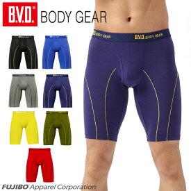 B.V.D. BODY GEAR 吸水速乾 ストレッチ ロングボクサー M/L/LL(前開き)メンズ スポーツ ボディギア BX512