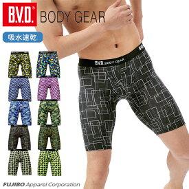 B.V.D. BODY GEAR 吸水速乾 プリント ロングボクサー M/L/LL(前開き)メンズ スポーツ ボディギア BX515