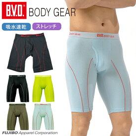 B.V.D. BODY GEAR 吸水速乾 ストレッチ メッシュロングボクサー M/L/LL(前開き)メンズ スポーツ ボディギア BX522