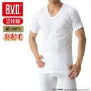 BVD あったかインナー 裏起毛 2枚組 セット綿100% あったか フライス編み B.V.D. V首半袖Tシャツ 防寒 セール sale B…