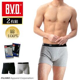 【メール便専用・送料無料】B.V.D. NEW STANDARD ボクサーパンツ アンダーウェア メンズ 綿100% 男性下着 ey700