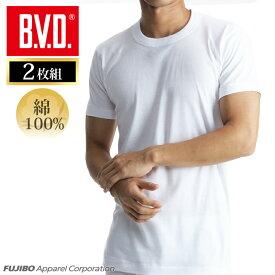 【メール便専用・送料無料】丸首半袖Tシャツ 2枚組 BVD NEW STANDARD 丸首半袖Tシャツ/メンズインナー/【綿100%】/インナーシャツ【白】ey703