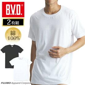 【メール便専用・送料無料】2枚組 クルーネック半袖Tシャツ BVD NEW STANDARD/メンズインナー/【綿100%】インナーシャツ 丸首 ey713