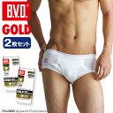 B.V.D.GOLD 天ゴムセミビキニブリーフ 2枚セット S,M,L BVD 【綿100%】 メンズ 下着 アンダーウェア【白】 【コ…