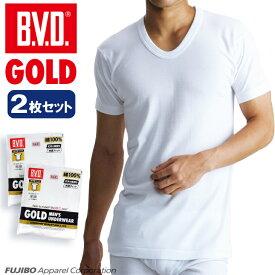 B.V.D.GOLD U首半袖シャツ 2枚セット S,M,L  BVD 【綿100%】 シャツ メンズ インナーシャツ 下着【白】 【コンビニ受取対応商品】 g014-2p