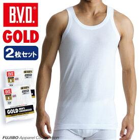 B.V.D.GOLD ランニング 2枚セット S,M,L  BVD 【綿100%】 タンクトップ メンズ インナー 下着 インナーシャツ【白】 【コンビニ受取対応商品】 g015-2p