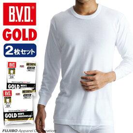 2枚組セット!B.V.D. GOLD 丸首8分袖Tシャツ LL BVD 綿100% シャツ メンズ インナーシャツ 下着 肌着 【コンビニ受取対応商品】 g017-2p コットン