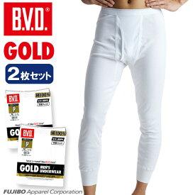 B.V.D.GOLD 八分丈ズボン下 2枚セット M,L ステテコ ももひき  BVD 【綿100%】 防寒 メンズ インナー 下着【白】 【コンビニ受取対応商品】 g019-2p
