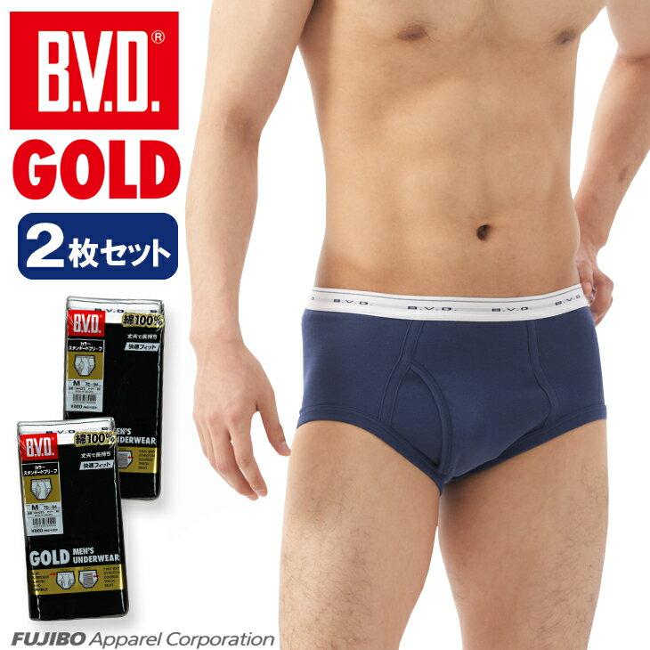 B.V.D.GOLD 天ゴムスタンダード カラーブリーフ 2枚セット M,L  BVD 【綿100%】  メンズ インナー 下着 【コンビニ受取対応商品】 g042-2p