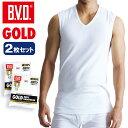 B.V.D.GOLD Vネックスリーブレス(スッキリタイプ) 2枚セット M,L  BVD 【綿100%】 シャツ メンズ インナーシャツ ノースリーブ 下着【白】 【コンビニ受取対応商品】 g054-2p