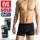 B.V.D.GOLD ボクサーブリーフ 2枚セット M,L ボクサーパンツ メンズ 男性下着【綿100%】【シンプル】 【コンビニ受取対応商品】 g190-2p