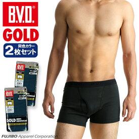 2枚組セット!B.V.D. GOLD ボクサーブリーフ M,L ボクサーパンツ メンズ 男性下着 肌着【綿100%】【シンプル】 【コンビニ受取対応商品】 g190-2p コットン