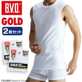 B.V.D.GOLD スリーブレス 2枚セット S,M,L  BVD 【綿100%】 シャツ メンズ インナーシャツ ノースリーブ 下着【白】 【コンビニ受取対応商品】 g213-2p