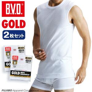 【200円OFFクーポン】2枚組セット!B.V.D. GOLD スリーブレス S,M,L BVD 【綿100%】 シャツ メンズ インナーシャツ ノースリーブ 下着 肌着【白】 【コンビニ受取対応商品】 g213-2p コットン