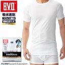 【50%OFF】BVD 吸水速乾フライス 丸首半袖Tシャツ メッシュ インナーシャツ gf073