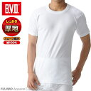 BVD あったかインナー 綿100% 厚地スムース 丸首半袖Tシャツ 防寒 インナー あったか メンズ tシャツ 暖か bvd 丸首…