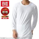 BVD あったかインナー 綿100% 厚地スムース 丸首長袖Tシャツ 防寒 インナー あったか メンズ tシャツ 暖か bvd 丸首…