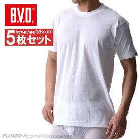 送料無料5枚セット!B.V.D.Finest Touch EX クルーネックTシャツ(M.L) 【白】【日本製】 【コンビニ受取対応商品】 gn303-5p
