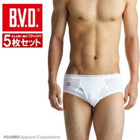 5枚セット!B.V.D.Finest Touch EX  天ゴムセミビキニブリーフ(S M L) 日本製 【綿100%】 シャツ メンズ インナーシャツ 下着 抗菌 防臭 【日本製】【白】 【コンビニ受取対応商品】 gn311-5p