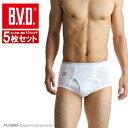 5枚セット!B.V.D.Finest Touch EX 天ゴムスタンダードブリーフ(S M L) 日本製 【綿100%】 シャツ メンズ インナーシャツ 下着 抗菌 防臭 【日本製】【白】 【コンビニ受取対応商品】 gn312-5p