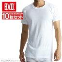 送料無料10枚セット!B.V.D.Finest Touch EX  丸首半袖Tシャツ(S.M.L) 日本製 【綿100%】 シャツ メンズ インナーシャツ 下着 抗菌 防臭 【白】【日本製】 【コンビニ受取対応商品】 gn313-10p