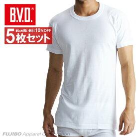 送料無料5枚セット!B.V.D.Finest Touch EX  丸首半袖Tシャツ(S.M.L) 日本製 【綿100%】 シャツ メンズ インナーシャツ 下着 抗菌 防臭 【白】【日本製】 【コンビニ受取対応商品】 gn313-5p