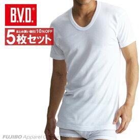 送料無料5枚セット!B.V.D.Finest Touch EX U首半袖Tシャツ(S.M.L) 日本製 【綿100%】 シャツ メンズ インナーシャツ 下着 抗菌 防臭 【白】【日本製】 【コンビニ受取対応商品】 gn314-5p