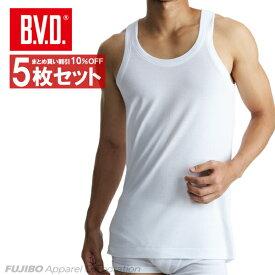 5枚セット!B.V.D.Finest Touch EX ランニング(S M L) 【日本製】 【綿100%】 シャツ メンズ インナーシャツ 下着 抗菌 防臭 【白】 【コンビニ受取対応商品】 gn315-5p