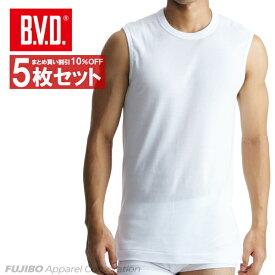 5枚セット!B.V.D.Finest Touch EX 丸首スリーブレス(S M L) 日本製 【綿100%】 シャツ メンズ インナーシャツ 下着 抗菌 防臭 【日本製】【白】 【コンビニ受取対応商品】 gn323-5p