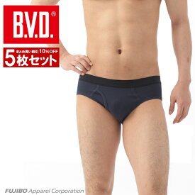5枚セット!B.V.D.Finest Touch EX カラービキニブリーフ (S,M,L) メンズ 男性下着 日本製 【綿100%】 メンズ 男性下着 抗菌 防臭【日本製】 【コンビニ受取対応商品】 gn331-5p