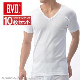 送料無料10枚セット!B.V.D.Finest Touch EX V首半袖Tシャツ(S.M.L) 【日本製】 【綿100%】 シャツ メンズ インナーシャツ 下着 抗菌 防臭 【白】 【コンビニ受取対応商品】 gn344-5p