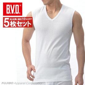5枚セット!B.V.D.Finest Touch EX V首スリーブレス(S M L) 日本製 【綿100%】 シャツ メンズ インナーシャツ 下着 抗菌 防臭 【日本製】【白】 【コンビニ受取対応商品】 gn354-5p